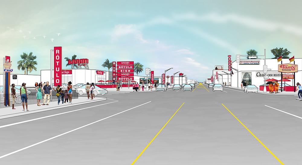 Anaheim Street Perspective