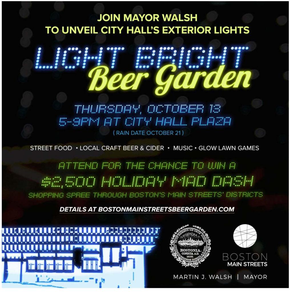 City Hall Lighting Flyer
