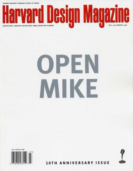 Observations about Contemporary Design Pedagogy – Utile ...